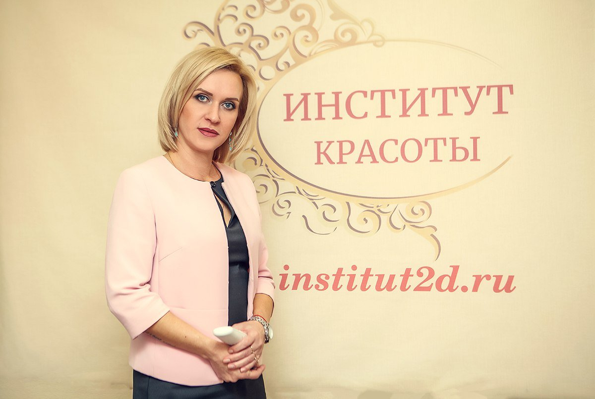 http://institut2d.ru/images/upload/2t9GWTEYNoE.jpg