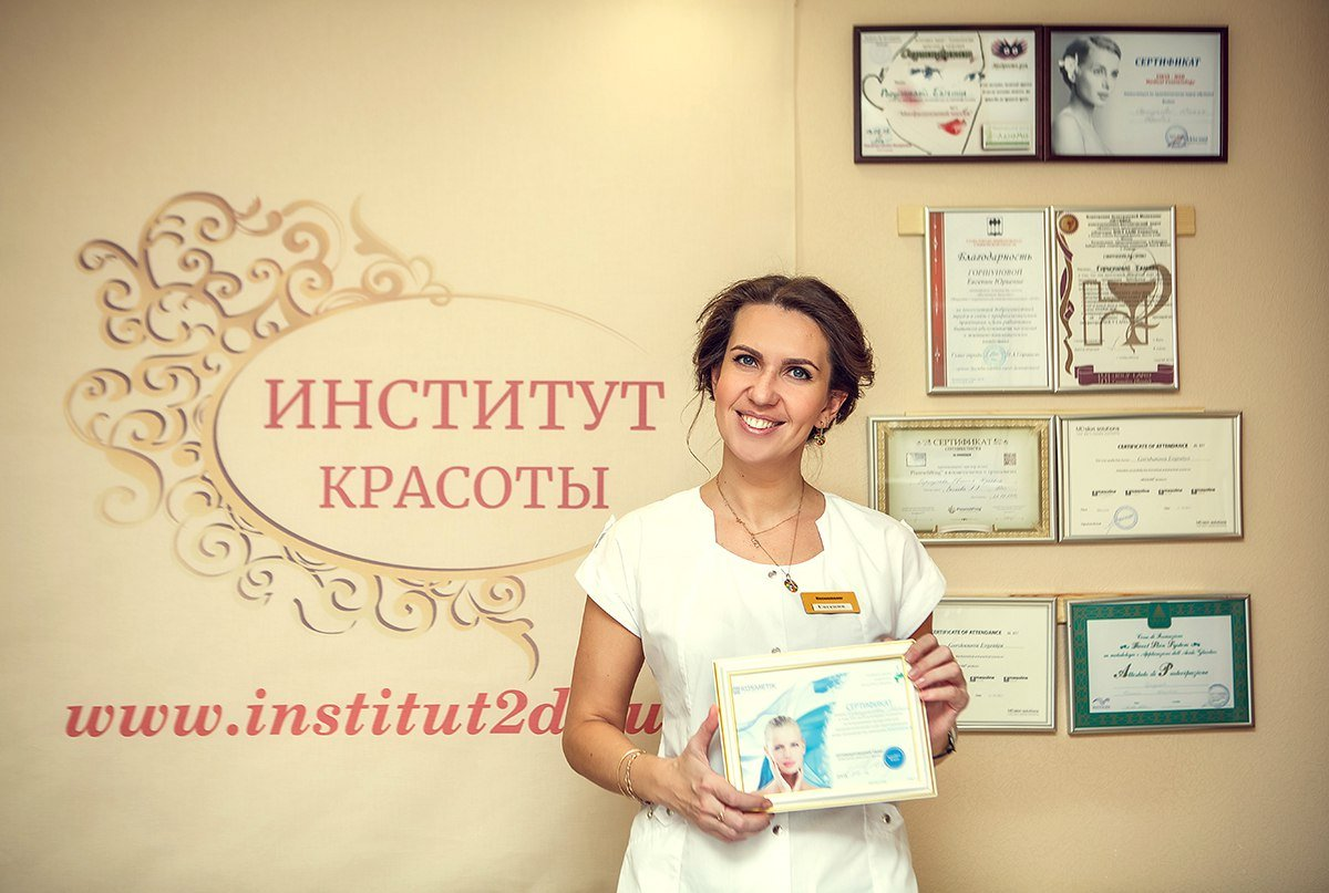 http://institut2d.ru/images/upload/4hFXjf1xp98.jpg