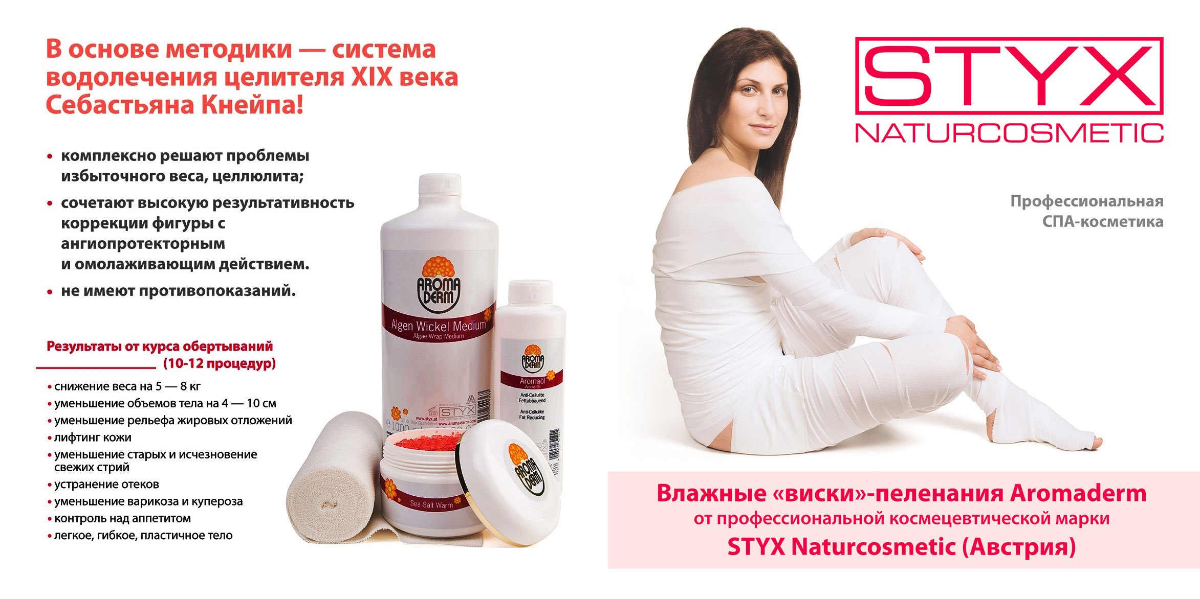 http://institut2d.ru/images/upload/styx_1.jpg